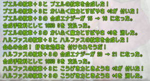 SnapCrab_NoName_2021-3-20_0-42-34_No-00.png