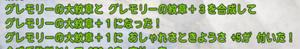 SnapCrab_NoName_2021-5-11_23-3-45_No-00.png