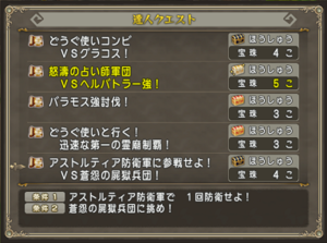 SnapCrab_NoName_2021-5-17_10-0-27_No-00.png
