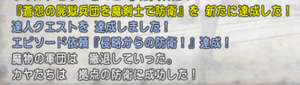 SnapCrab_NoName_2021-5-17_13-19-46_No-00.png
