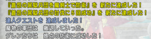 SnapCrab_NoName_2021-5-17_13-49-38_No-00.png