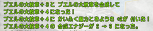 SnapCrab_NoName_2021-5-18_22-1-44_No-00.png