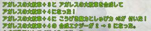 SnapCrab_NoName_2021-5-21_23-35-5_No-00.png