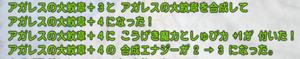 SnapCrab_NoName_2021-5-22_0-36-48_No-00.png