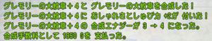 SnapCrab_NoName_2021-5-26_14-31-6_No-00.png