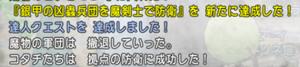 SnapCrab_NoName_2021-5-29_14-39-4_No-00.png