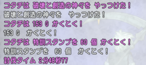SnapCrab_NoName_2021-5-29_16-42-9_No-00.png