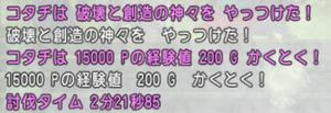 SnapCrab_NoName_2021-5-29_16-51-36_No-00.png
