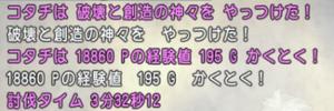 SnapCrab_NoName_2021-5-29_16-8-50_No-00.png