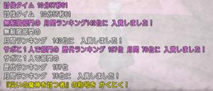 SnapCrab_NoName_2021-5-31_14-44-4_No-00.png