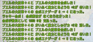SnapCrab_NoName_2021-5-31_15-51-27_No-00.png