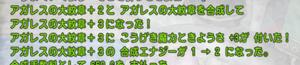 SnapCrab_NoName_2021-5-3_22-23-41_No-00.png