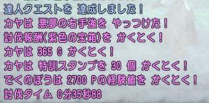 SnapCrab_NoName_2021-5-4_22-33-2_No-00.png