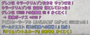 SnapCrab_NoName_2021-5-4_23-36-11_No-00.png