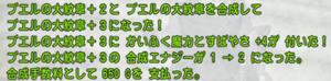 SnapCrab_NoName_2021-5-5_10-47-27_No-00.png