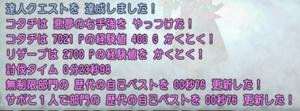 SnapCrab_NoName_2021-5-5_9-45-36_No-00.png