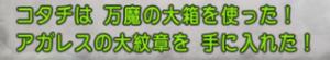 SnapCrab_NoName_2021-5-9_22-17-11_No-00.png
