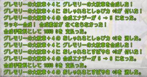 SnapCrab_NoName_2021-6-12_15-12-6_No-00.png