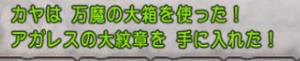 SnapCrab_NoName_2021-6-12_23-53-21_No-00.png