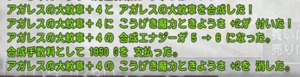 SnapCrab_NoName_2021-6-12_23-56-7_No-00.png