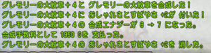 SnapCrab_NoName_2021-6-13_17-46-3_No-00.png