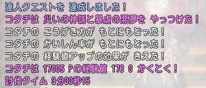 SnapCrab_NoName_2021-6-16_16-7-53_No-00.png