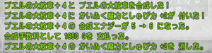 SnapCrab_NoName_2021-6-16_18-35-33_No-00.png