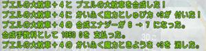 SnapCrab_NoName_2021-6-16_18-36-44_No-00.png