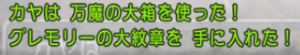 SnapCrab_NoName_2021-6-18_15-19-47_No-00.png