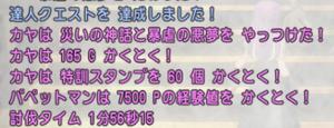 SnapCrab_NoName_2021-6-18_16-22-17_No-00.png