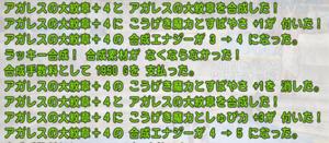 SnapCrab_NoName_2021-6-1_14-44-3_No-00.png