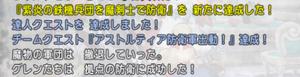 SnapCrab_NoName_2021-6-1_15-14-0_No-00.png