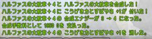 SnapCrab_NoName_2021-6-24_16-50-34_No-00.png