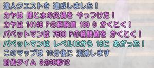 SnapCrab_NoName_2021-7-12_14-54-51_No-00.png