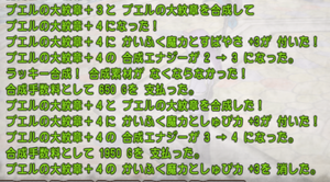 SnapCrab_NoName_2021-7-12_22-56-19_No-00.png