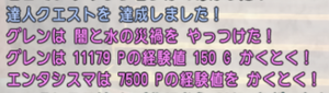 SnapCrab_NoName_2021-7-16_15-40-30_No-00.png