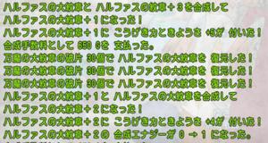 SnapCrab_NoName_2021-7-16_23-7-58_No-00.png