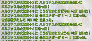 SnapCrab_NoName_2021-7-16_23-8-28_No-00.png