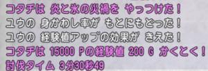 SnapCrab_NoName_2021-7-22_23-10-45_No-00.png
