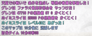 SnapCrab_NoName_2021-7-23_9-57-9_No-00.png