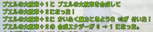 SnapCrab_NoName_2021-7-24_18-13-39_No-00.png