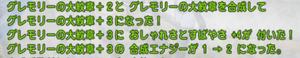 SnapCrab_NoName_2021-7-25_0-15-28_No-00.png