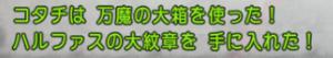 SnapCrab_NoName_2021-7-30_11-51-59_No-00.png