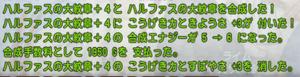 SnapCrab_NoName_2021-7-30_11-58-18_No-00.png