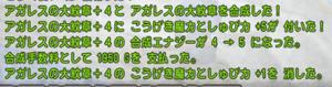 SnapCrab_NoName_2021-7-30_15-59-31_No-00.png