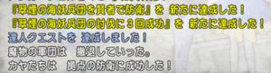 SnapCrab_NoName_2021-7-31_0-17-10_No-00.png