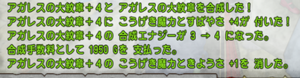 SnapCrab_NoName_2021-7-3_22-36-15_No-00.png