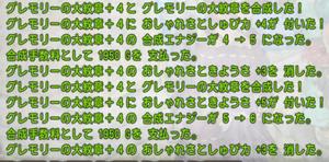 SnapCrab_NoName_2021-7-8_14-32-6_No-00.png