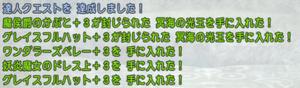 SnapCrab_NoName_2021-7-8_15-7-37_No-00.png