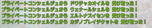 SnapCrab_NoName_2021-8-12_16-10-39_No-00.png